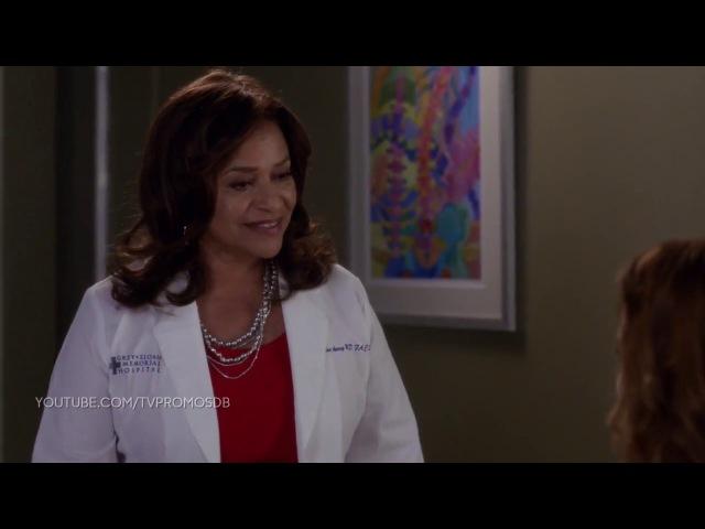 Отрывок сериала «Анатомия страсти — Grey's Anatomy». Сезон 13 Серия 12.