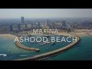 Marina, Ashdod, Israel
