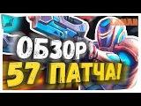 PALADINS  ОБЗОР 57 ПАТЧА!  НОВЫЙ ГЕРОЙ СТРИКС!! (OWL)