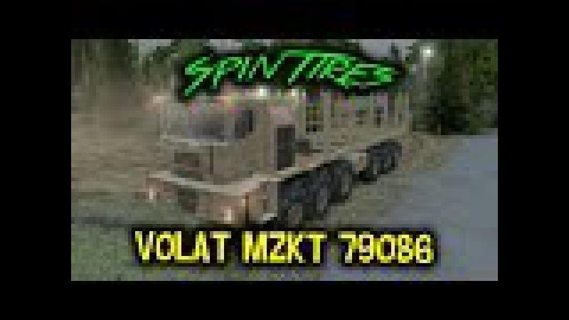 SpinTires обзор мода ( VOLAT MZKT 79086 ) Требуется доработка