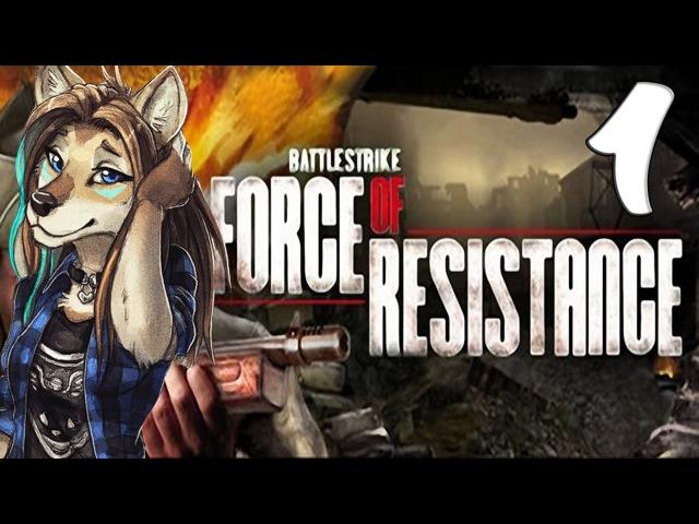Battlestrike der Widerstand ► прохождение №1