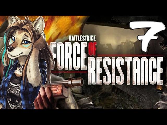 Battlestrike der Widerstand ► прохождение №7