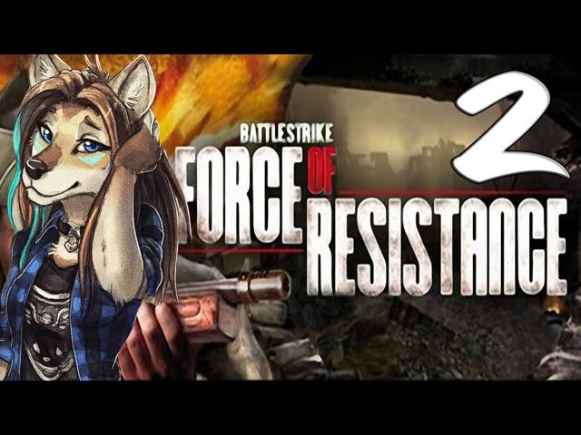 Battlestrike der Widerstand ► прохождение №2
