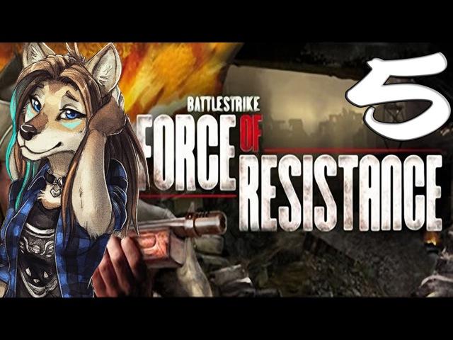 Battlestrike der Widerstand ► прохождение №5