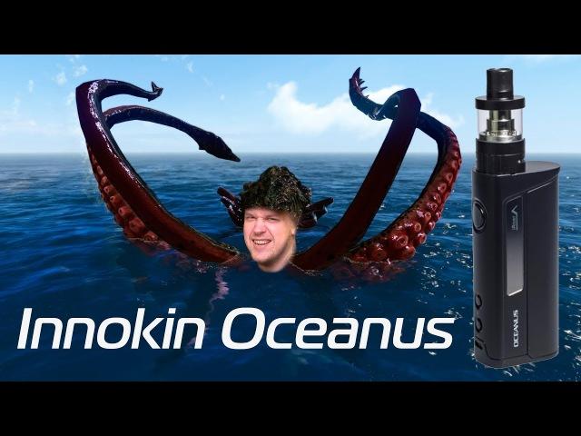 Innokin Oceanus 110W - да лаааадно!