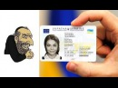 ID карта в Украине это жесткое рабство и гибель Души