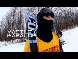 MAJESTY skier WURM-UP