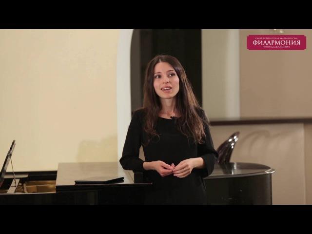 Леция: Равель, Чайковский- Симфония №6 Патетическая