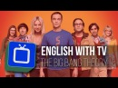 Learn English with the Big Bang Theory - The Bullies
