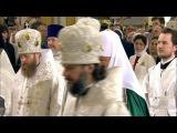 Великое освящение нового храма Сретенского монастыря