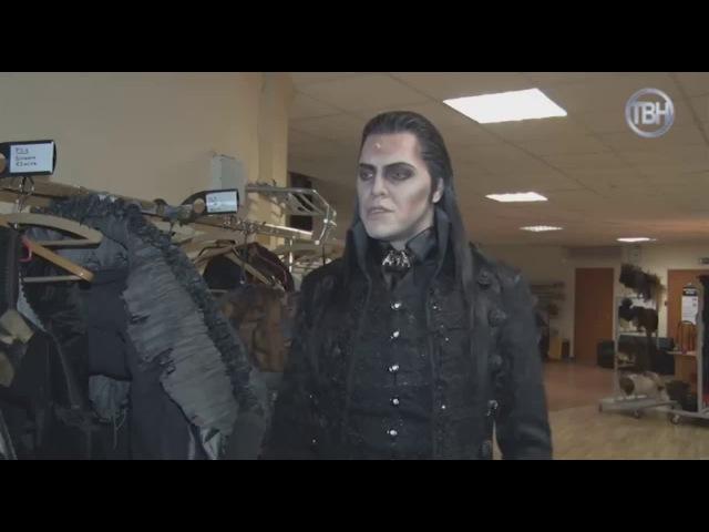 Репортаж о мюзикле Бал Вампиров на телеканале ТВН