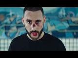LONE - Время первых или Огонь и вода (Клипы и песни 2017! Русские Новинки музыки)