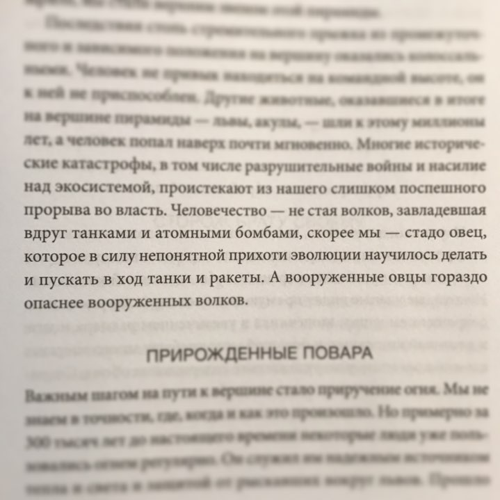 Сергей Юдовский | Москва