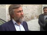 Вадим Новинский: Сделаем все, чтобы Михаил Добкин ни минуты не находился в следственном изоляторе.