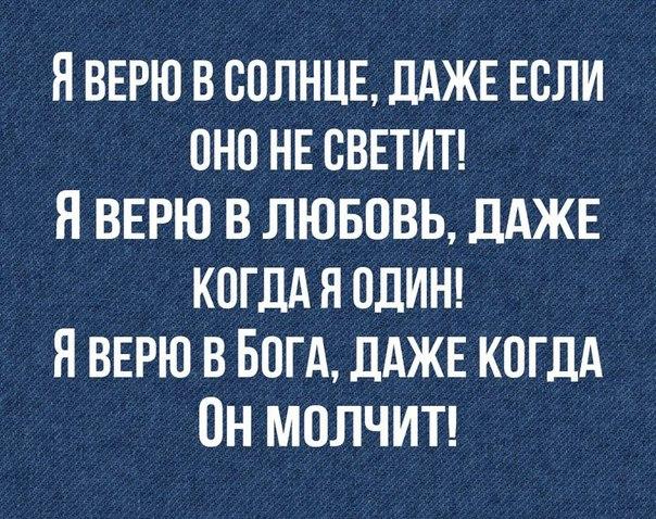 Фото №456240631 со страницы Богдана Підгородецького