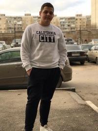 Дьяков Никита