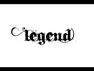 Я-Легенда