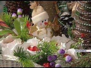 В Красноярске прошел фестиваль подарков и новогоднего настроения «Снегири»