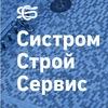 Систром - Тротуарная плитка, брусчатка, бордюры