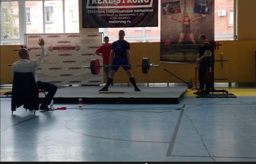 Коломенские спортсмены успешно выступили на первенстве Московской области по пауэрлифтингу среди юношей до 18 лет и юниоров до 23, фото Коломна Спорт