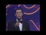 Судьба  Вадим Казаченко (Песня 93) 1993 год