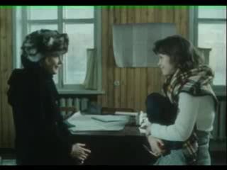 Голубка (1978) 1 серия [ Советское кино, Кинолюкс ]