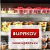 Производство пластиковой упаковки. Upakov.ru