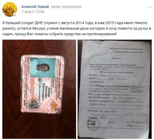 ПАСЕ создала прецедент, осудив выборы в Госдуму РФ в оккупированном Крыму, - Арьев - Цензор.НЕТ 5381