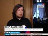 Вести России 2013: ЛКЦ СПб присвоили имя Команданте Чавеса