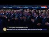 На ПМЭФ Путин по-армейски пошутил