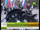 В День России в Салехарде стартовал мотосезон-2017
