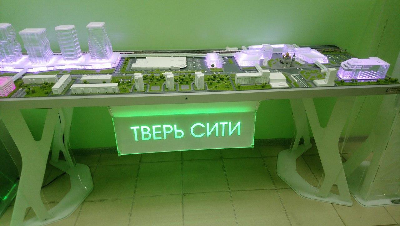 "Встреча в ""Технополисе"""