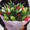 ФлорАрт: цветочная база, цветы Нижний Новгород
