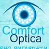 Comfort-Optica| Гарно виглядати та добре бачити