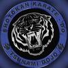 Клуб боевых искусств «Цунами»