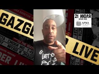 The Beatnuts / #GazgolderLive – 21.07