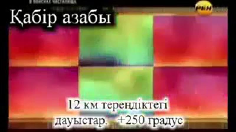Vidmo_org_kabir_azaby_320