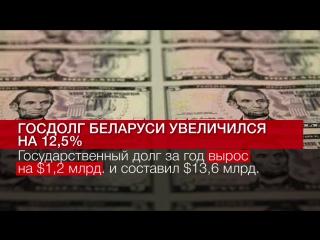 Новостная лента TUT.BY 31 января за неполные две минуты видео