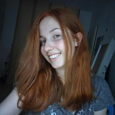 София Кашуба