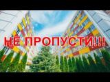 Розыгрыш 100 тысяч грн от ЖК