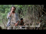 Ад Каннибалов  Cannibal Holocaust (1980) Eng + Rus Sub (1080p HD)