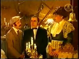 Приключение Шерлока Холмса и его компании - 23 Эпизод (Последний Таймс)