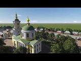 Старая Пермь. Сенная площадь. Начало XX века