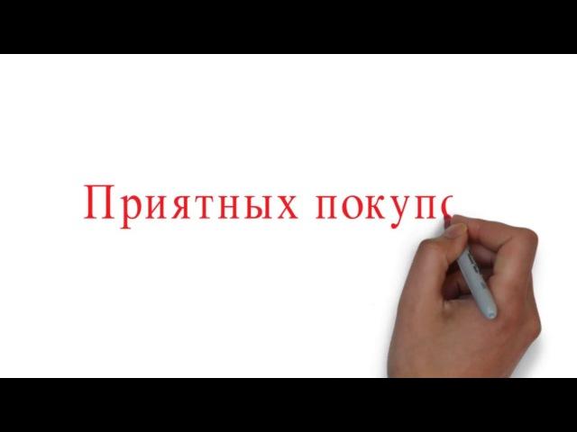 Пошаговая инструкция регистрации и покупок на Aliexpress
