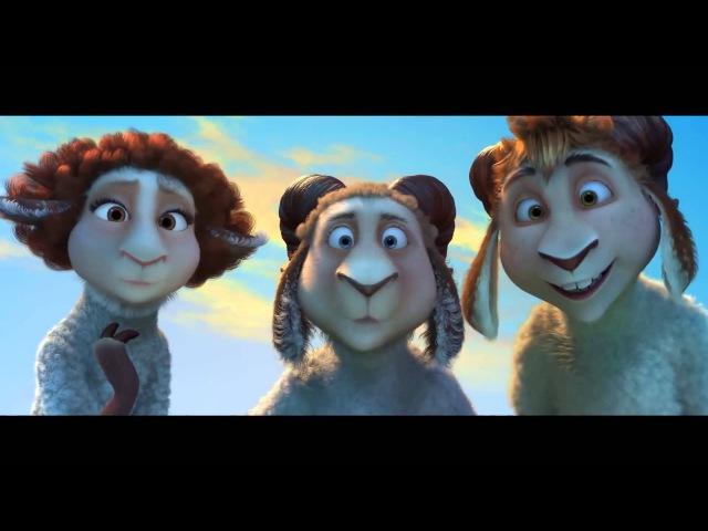 Волки и овцы бееезумное превращение 2016 трейлер