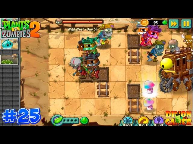 Прохождение игры Plants vs Zombies 2: It's About Time (Android) 25 (Зомбосс Дикого Запада 2.0)