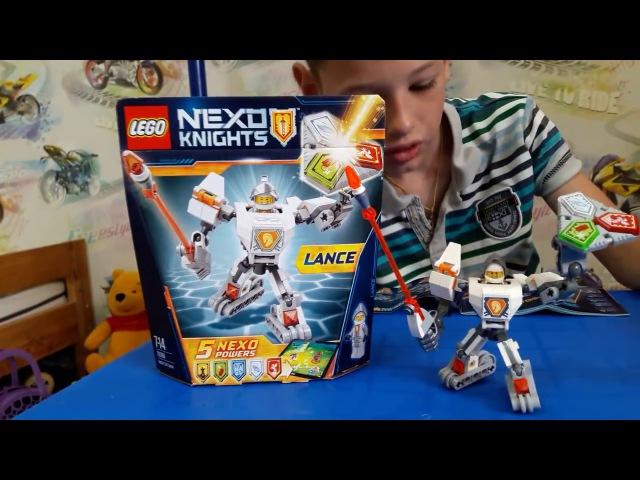 Lego Nexo Knights. Боевые доспехи Ланса щит сканирования нексо сил. Рыцари лего нексона...