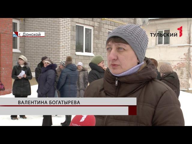 Переселенцы из ветхого жилья в Донском жалуются на то, что их новый дом трещит по швам