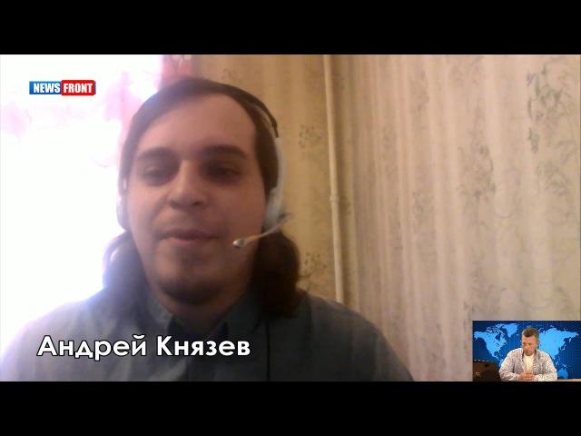 Андрей Князев: Украина показала себя с наихудшей стороны в танковом биатлоне в Е...