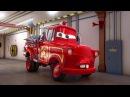 Тачки Мультачки Байки Мэтра - Мэтр Команда Спасения 1 Серия. Мультфильмы Мультики про Машинки